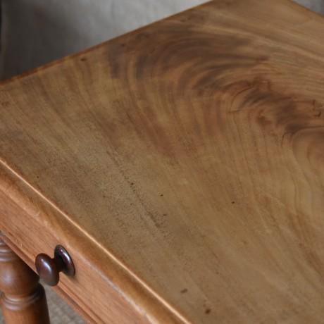 Light Mahogany Side Table
