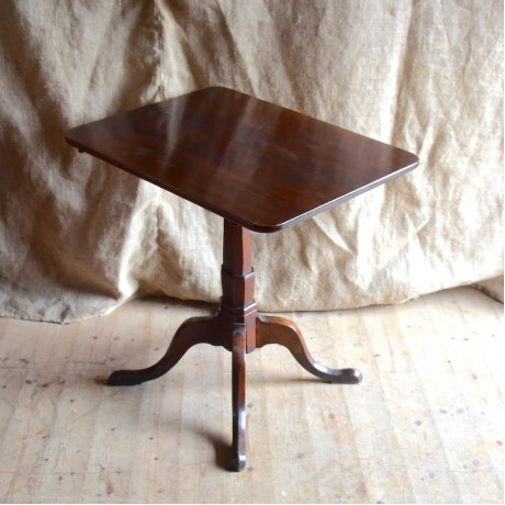 Cherry Wood Occasional Table